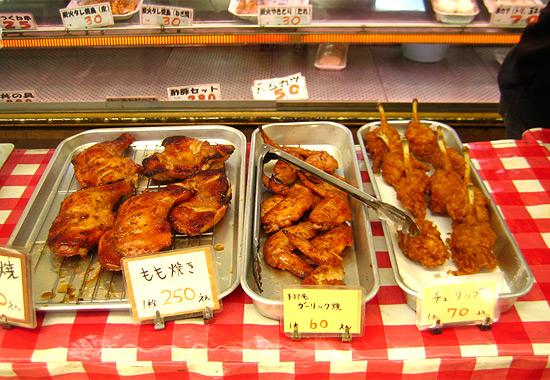 森崎商店のお肉たち