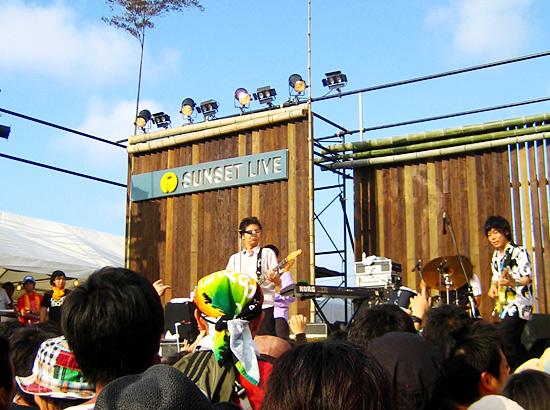 Sunset Live 2009